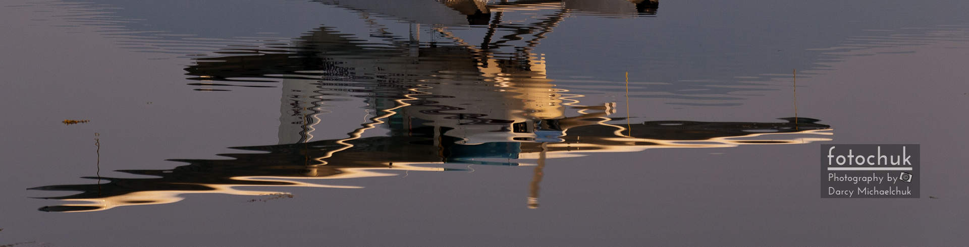 Float Plane Reflection