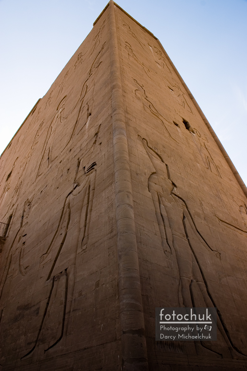 Tall Wall at Edfu